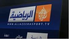 Al Jazeera buys Premier League TV rights in Middle East