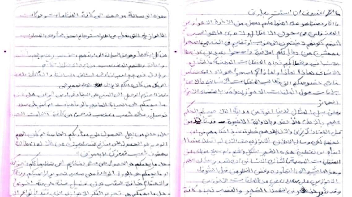 رسائل نجدة من أهوازين محكومين بالإعدام إلى العالم