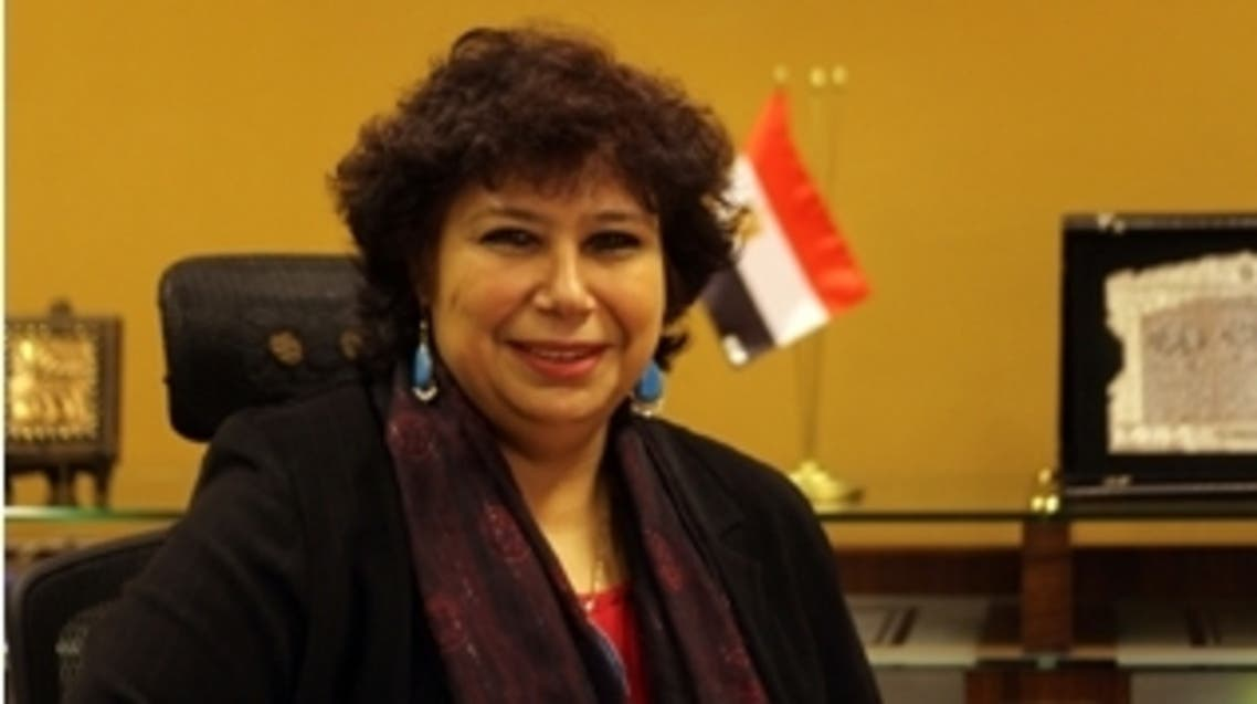 egypt culture minister