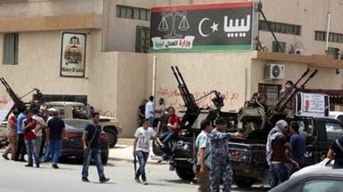 رئيس وزراء ليبيا يقبل استقالة وزير الداخلية