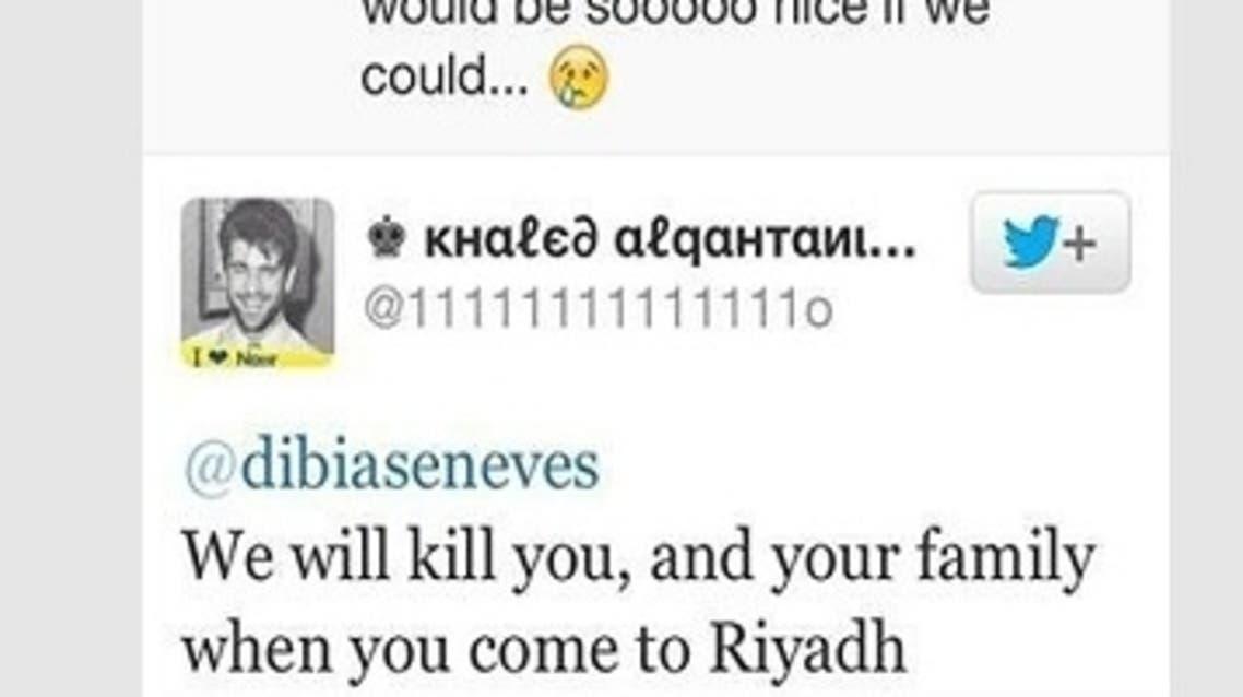 تغريدة خالد القحطاني