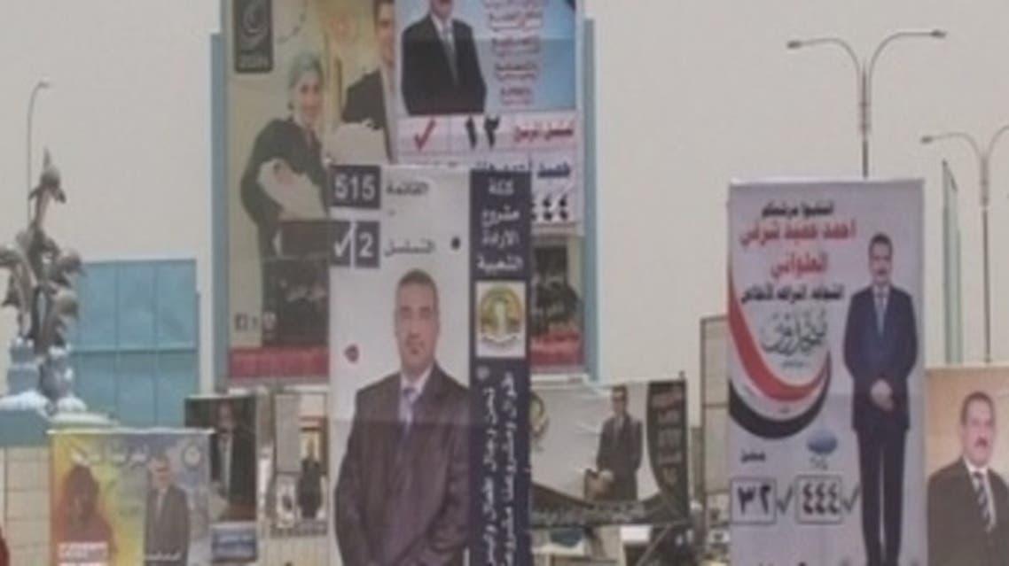 Iraqi Council
