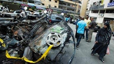 تعطيل مفعول سيارة مفخخة في معقل لحزب الله بضاحية بيروت