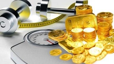 بلدية دبي تكافح السمنة.. بتوزيع الذهب على من يقلّص وزنه