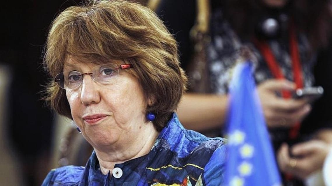"""EU foreign policy chief Catherine Ashton called for """"restraint"""" and political dialogue in Egypt"""