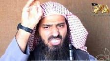 Al-Qaeda in Yemen confirms second-in-command killed by drone