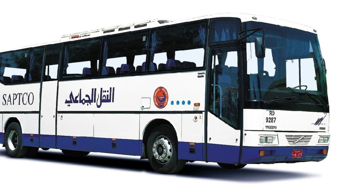 شركة النقل الجماعي السعودية