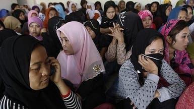 السعودية تصدر 1.3 مليون تأشيرة عمل 38% منها للعمالة المنزلية
