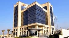 Saudi's Sipchem Q2 net profit rises 28% on higher sales