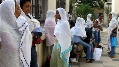 السعودية توقف استقدام الإثيوبيات بعد انتشار جرائمهن