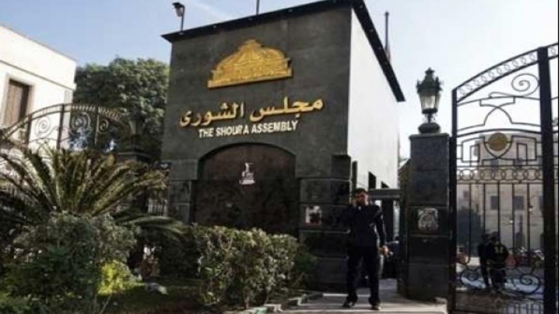 مجلس الشورى المصري 7
