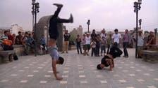 Yemeni teenagers teach themselves how to street dance