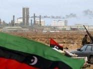 """إجلاء العاملين في حقول نفط ليبية بسبب تهديدات """"داعش"""""""