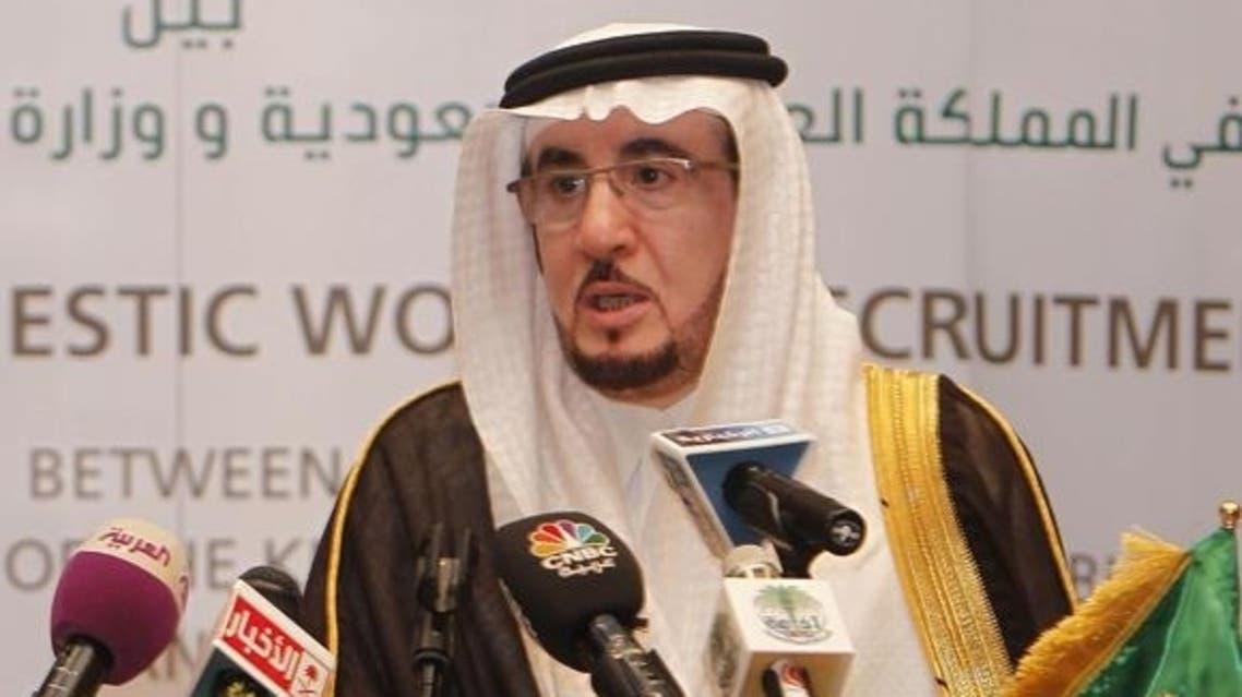 Labor Mufarrej bin Saad al-Haqbani