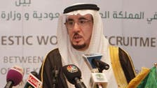Saudi Arabia allows dependents of foreign workers to seek jobs