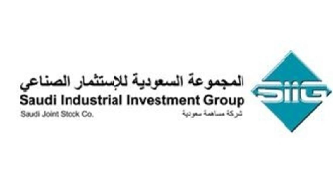 المجموعة السعودية للاستثمار