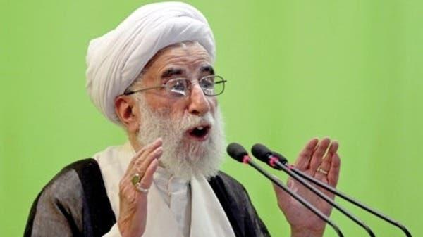 طالب بمحاكمتهم.. مجلس خبراء إيران: المتظاهرون مخربون وانتهازيون