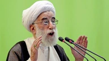 عقوبات أميركية جديدة على 5 شخصيات إيرانية