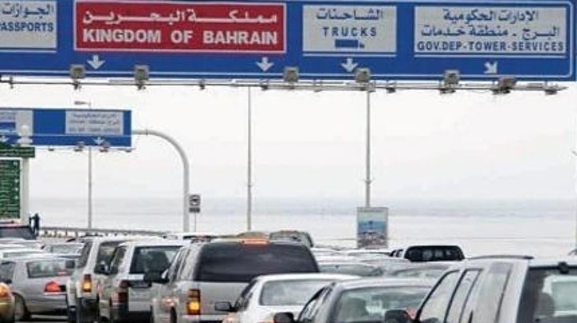 جسر الملك فهد الذي يربط السعودية بالبحرين