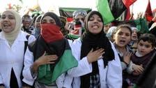 Libya bans women's football team from tournament