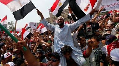 الأمن المصري يفض اشتباكات بين مؤيدي ومعارضي مرسي