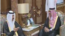 Saudi-Kuwaiti team meet to discuss border demarcation