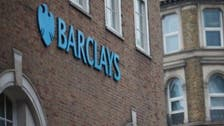 Top Abu Dhabi investor at Barclays sold out of bank
