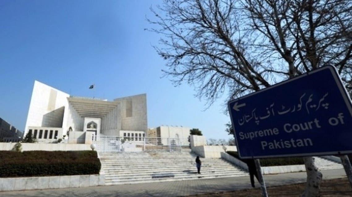 Supreme Court Pakistan Building