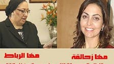 Spot the difference: Israeli pictured as Egypt minister in media blunder