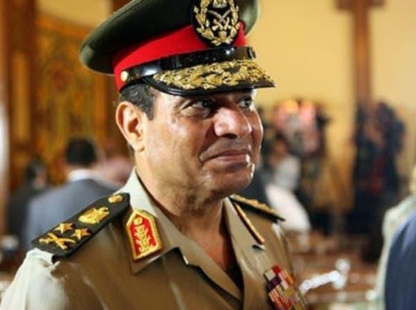 """أدمن """"العسكري"""": السيسي لن يرشح نفسه لرئاسة مصر"""