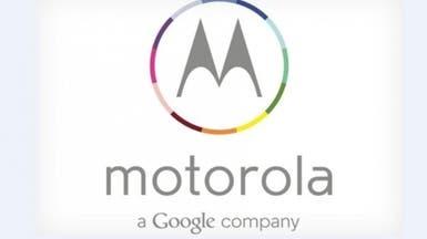 موتورولا تكشف عن هاتف جديد في 13 مايو الجاري