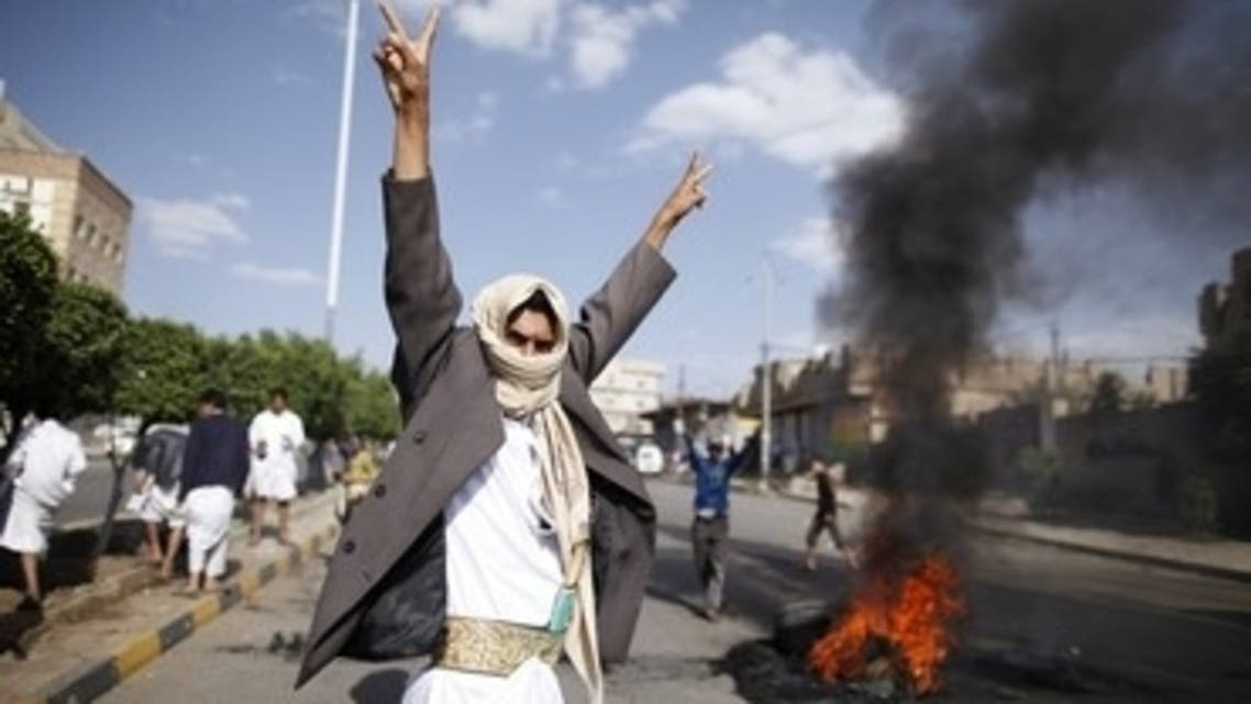 Protests outside U.S. Embassy in Sanaa, Yemen. (File photo: Reuters)
