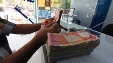 Global banks eye Iraq but questions remain