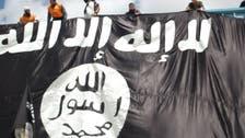 تونس تحبط مخطط إرهابي كان يستهدف مقرات حساسة