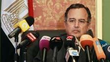 Egypt begins work on charter as Islamists press demos