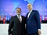 """مصر: مرسي وأردوغان خططا مسبقا لـ""""دولة"""" الإخوان"""