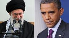 Iran's Khamenei says Washington 'not trustworthy' enough to forge ties