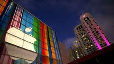 Apple software developers site hacked