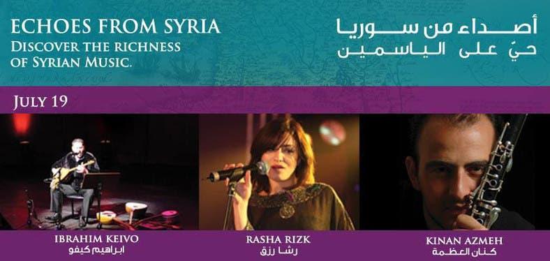 Syrian artists perform in Lebanese music festival - Al Arabiya English