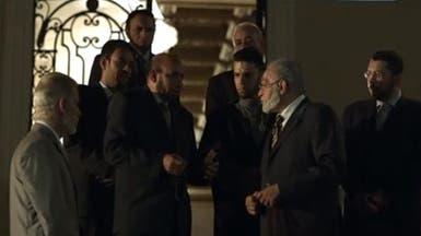 """مشهد من مسلسل """"الجماعة"""" تنبأ بتظاهرات نساء الإخوان"""