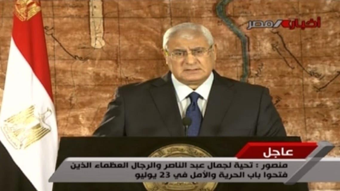 كلمة مسجلة للرئيس المصري المؤقت عدلي منصور
