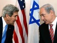 """نتنياهو يهاجم كيري: """"مهووس"""" بانحيازه ضد المستوطنات"""