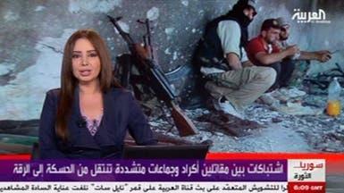 """قناة """"العربية"""": قوة تأثيرنا تعرضنا لحملة تشويه مستمرة"""