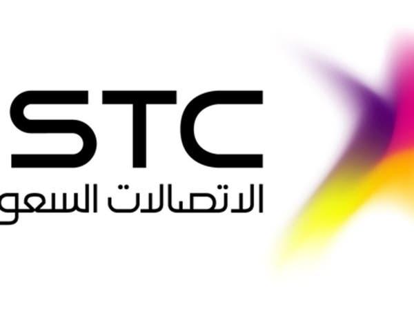 """نمو أرباح """"STC"""" الفصلية بـ3% لـ2.6 مليار ريال"""