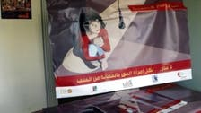 Lebanese panel approves draft law on domestic violence