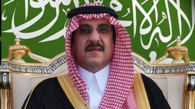 وزير الداخلية السعودي: 95 ألف رجل أمن لتأمين الحجيج
