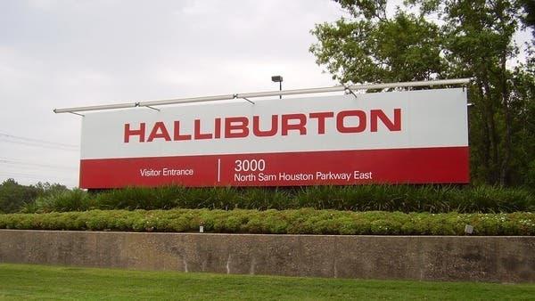 هاليبورتون الأميركية تمنى بخسارة فصلية مليار دولار