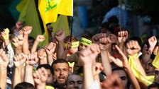 EU agrees to put Hezbollah armed wing on terror list