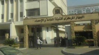 61 % من شباب مصر يرغبون في الهجرة بسبب البطالة