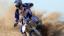 UAE Motocross champion Balooshi to race again